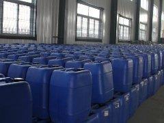 清洗剂BSY-721